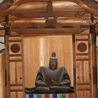 如意輪寺 お茶処の写真