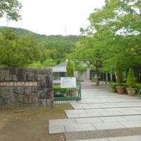 春日井市都市緑化植物園の写真