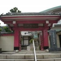 立行寺の写真
