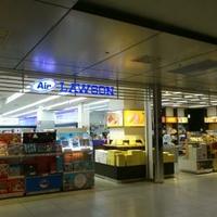 ローソン 羽田空港第2ターミナルの写真