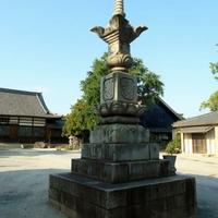 海蔵寺の写真