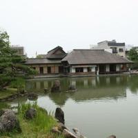 養浩館庭園の写真
