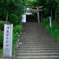 丹生官省符神社の写真