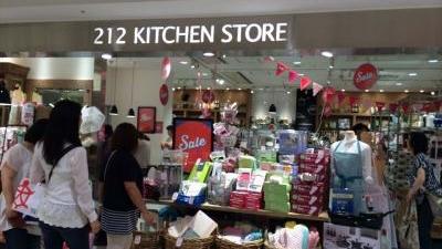 キッチン ストア 212