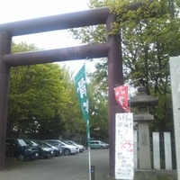 豊平神社の写真
