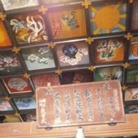 藤井山岩本寺の写真