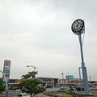 フレンドタウン瀬田川の写真