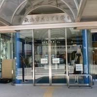 和歌山市立こども科学館の写真