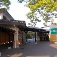 天然ラジウム温泉太山寺なでしこの湯の写真