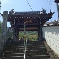 出釈迦寺の写真