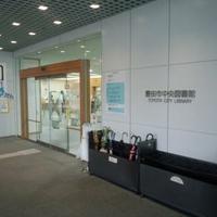 豊田市中央図書館の写真