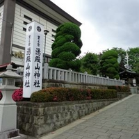 湯殿山神社の写真