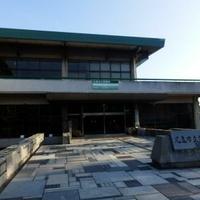丸亀市立資料館の写真