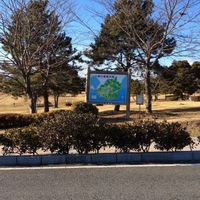 三崎公園の写真