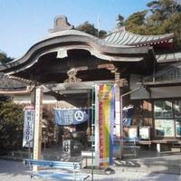 津照寺の写真