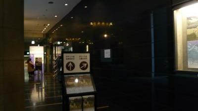 ミュージアム 文化 村