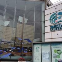 九十九島水族館海きらら 九十九島パールシーリゾートの写真