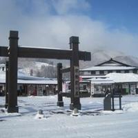 道の駅 いかりがせき 「関の庄」の写真
