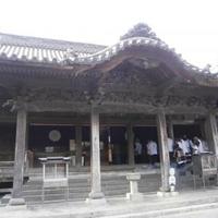 大日寺(第13番札所)の写真