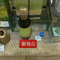 生活の木 原宿表参道店の写真