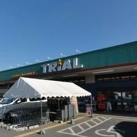 トライアル ネバフッドマーケット 牛久店の写真