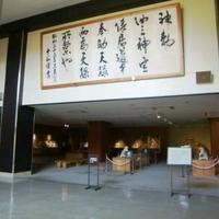 宗像大社 神宝館の写真