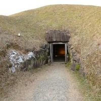 特別史跡公園西都原古墳群の写真