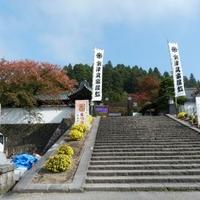 会津武家屋敷の写真