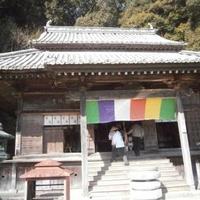 平等寺(第22番札所)の写真