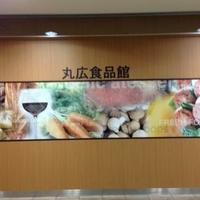 銀座コージーコーナー 丸広百貨店飯能の写真