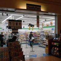 ファミリーマート 羽田空港第二ターミナル店の写真
