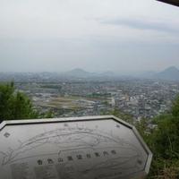 香色山ふれあい公園の写真