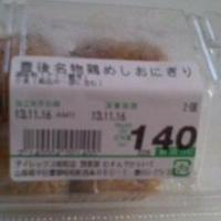 ダイレックス 昭和店の写真
