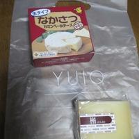 YUIQの写真