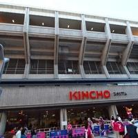 大阪市立 長居球技場の写真