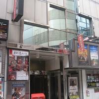 新宿武蔵野館の写真