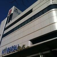 近鉄百貨店 和歌山店の写真
