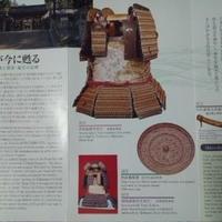 大山祇神社の写真