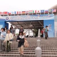 名古屋市総合体育館の写真