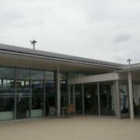 岩国錦帯橋空港の写真