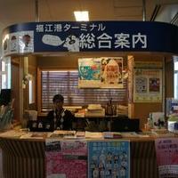 日産レンタカー 福江港ターミナル店の写真