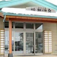 境関温泉の写真