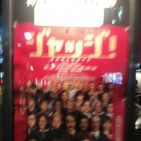 MOVIX 神戸国際松竹の写真