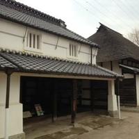 浦和くらしの博物館民家園の写真