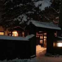 田町武家屋敷ホテルの写真
