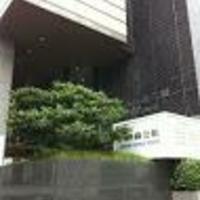 西陣織会館の写真