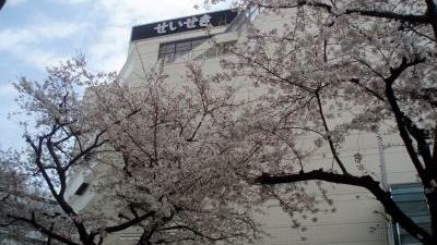 京王 聖蹟 桜ヶ丘 ショッピング センター