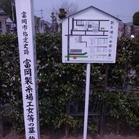 龍光寺の写真