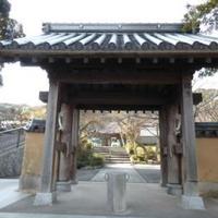 日頼寺の写真