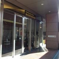東京都写真美術館ホールの写真